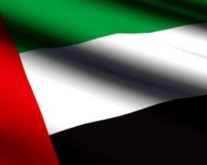 stock-footage-uae-flag-animation