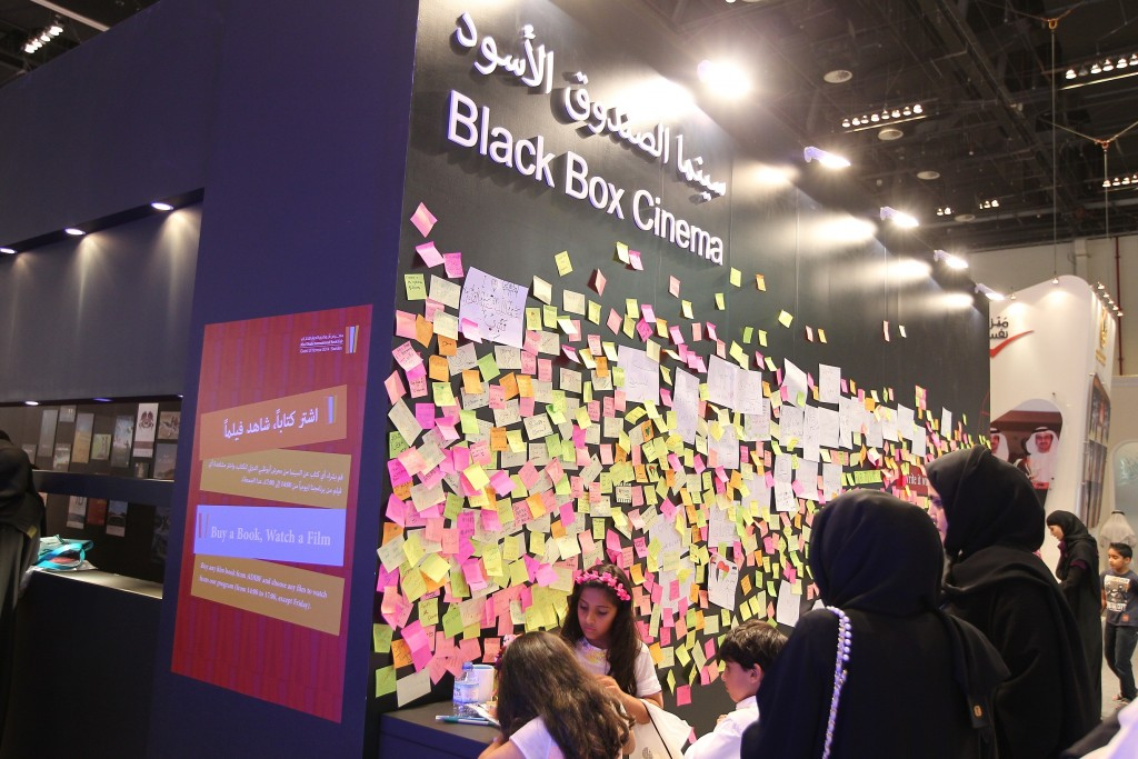 The Black Box Cinema project  will return for the third consecutive year at the 26th Abu Dhabi International Book Fair